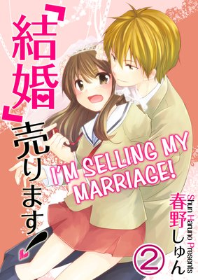 I'M SELLING MY MARRIAGE! (2)