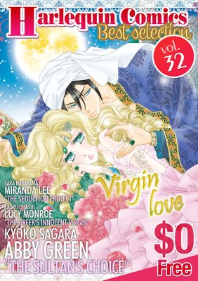 Harlequin Comics Best Selection Vol. 32
