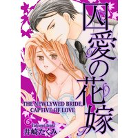 THE NEWLYWED BRIDE, CAPTIVE OF LOVE CHAPTER 6