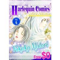 Harlequin Comics Artist Selection Vol. 4