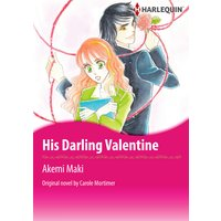 HIS DARLING VALENTINE