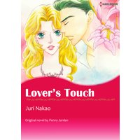 LOVERS TOUCH