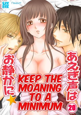 KEEP THE MOANING TO A MINIMUM VOL.20