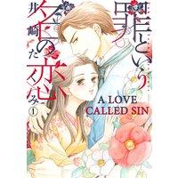 A LOVE CALLED SIN