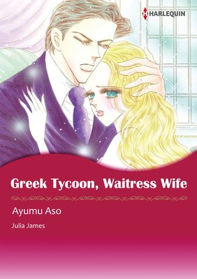 [Bundle] Greek Hero Selection vol.2