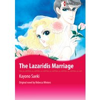 THE LAZARIDIS MARRIAGE