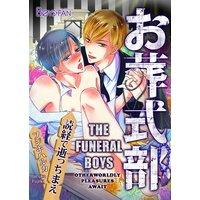 THE FUNERAL BOYS -OTHERWORLDLY PLEASURES AWAIT-