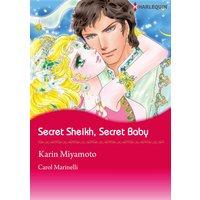 [Bundle] Secret Baby Selection Vol.5