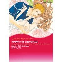 [Bundle] Artist:Mayu Takayama Best Selection Vol.2