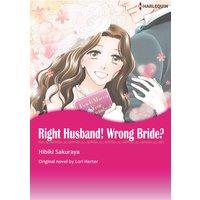 [Bundle] Artist:Hibiki Sakuraya Best Selection Vol.1