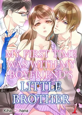 MY FIRST TIME WAS WITH MY BOYFRIEND'S LITTLE BROTHER -AND I HOPE THAT NEITHER OF THEM HEARS ME MOAN- 1